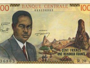 FCfa 100 previously existed as a bank note