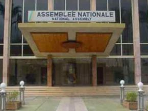 Cameroon's MPs will continue November 2017 budget session