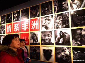 It seems that a petition has been posted online against a racist photo exhibition in China