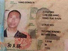 No, this is not a Cameroonian ID