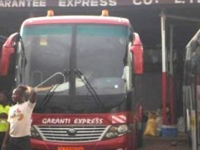 The agency of Garanti Express in Yaoundé is no more closed