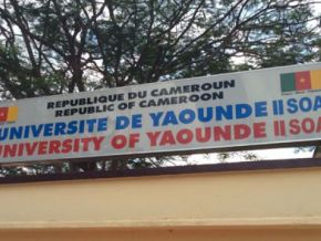Yes, Yaoundé university II is recruiting lecturers
