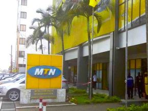 No MTN Cameroon is not recruiting 100 brand ambassadors this month