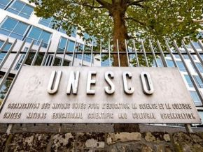 No, UNESCO is not providing financial assistance as claimed recently