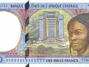 No, the legal tender of Beac's 1992 banknotes has not changed
