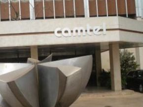 No, Camtel is not recruiting 71 maintenance technicians
