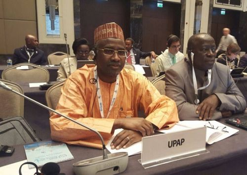 cameroonian-younouss-djibrine-runs-for-deputy-md-of-upu-international-bureau