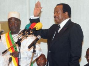 No, Paul Biya's swearing-in date is not yet official
