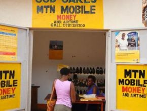 No, Mtn Mobile Money is not stopping operations in Cameroon