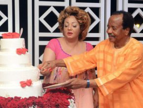 Is this a picture of the cake-cutting during Paul Biya's 85th birthday?