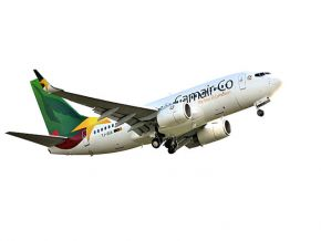 No, Camair-co's IOSA certification was not withdrawn, it expired