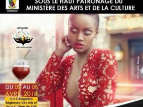 Is the event advertised on this image really sponsored by the ministry of arts?